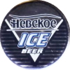 Hebckoe Ice Beer