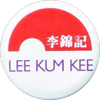 Lee Kum Kee Chili Soy Sauce